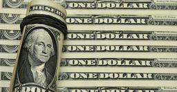 У доллар есть все шансы вырасти до 90 рублей к середине августа
