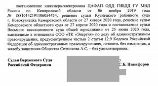 Суд невпользу бывшего владельца. Скриншот: «Яндекс.Дзен»-канал «Автоюрист. Всё оДПС»
