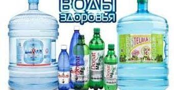 Бутилированная вода в Москве с доставкой