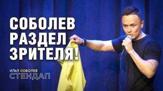 Для Соболева несуществует запретных тем Фото: Youtube