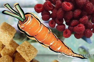 Тростниковый сахар, морковь и малина для активного клева.  Автор изображения «Покатим Ру» Нина Беляева.