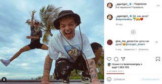 Последнее фото сЭлджеем настранице Насти датируется 4октябряСкриншот instagram.com/_agentgirl_