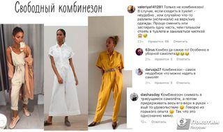 Фото и комментарии со страницы Instagram @kate_yourstylist