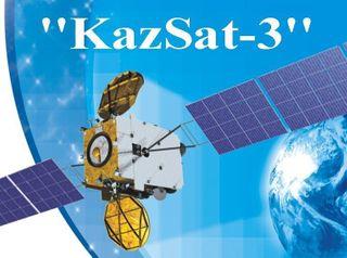 Спутник «KazSat-3» запустят с Байконура 28 апреля