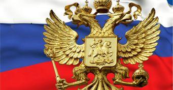 Почему США мешают России погазу ипомогают понефти