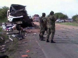 98 человек пострадали в ДТП в Мексике