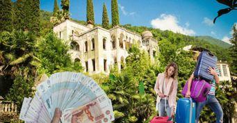Отналичных дотаблеток: Предметы, нужные туристу для отдыха вАбхазии