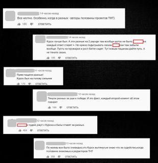 Комментарии квыпуску «Импровизация. Команды». Источник: YouTube «Телеканал ТНТ»
