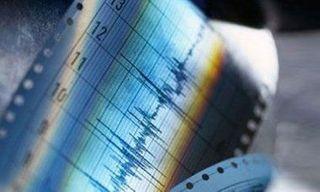 Произошло 2 землетрясения в 100 км от Алматы