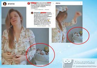 Кадры из видео в InInstagram @alilanina. Фотоколлаж Покатим.ру