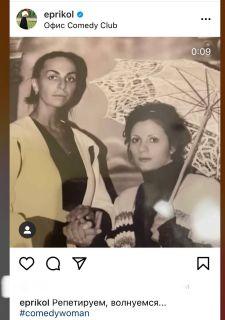 Наталья показала настоящую внешность Варнавы. Источник: @eprikol / Instagram