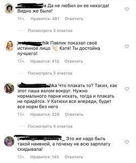 Комментарии кфото Бабича иСкалон.