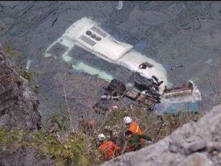 В Китае в результате аварии погибли 11 человек, в том числе 8 детей