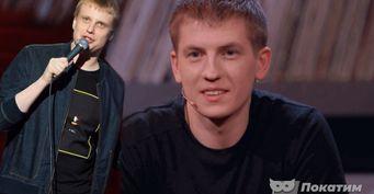 Дружба непомешала «слизать» шутку: Алексея Щербакова поймали наплагиате Славы Комиссаренко