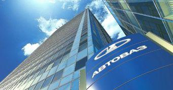 «АвтоВАЗ» объявил о наборе новых сотрудников