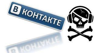 Пользователи «ВКонтакте» смогут заработать на своих видеороликах