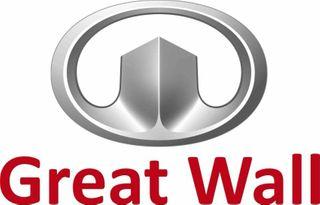 В Тульской области Great Wall построит завод стоимостью в 500 млн долларов