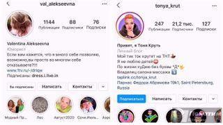 Аккаунты героинь всоцсетях доказывают, что на«Модный приговор» они попали непростотак. Фото автора «Покатим»
