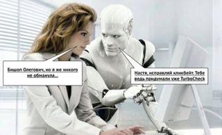 Иллюстрация Pokatim.ru