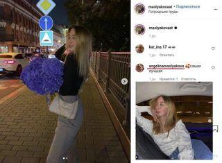 Таисия превратилась в красивую девушку, мама не смогла пройти мимо. Источник изображений: Instagram@maslyakovaat