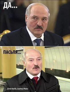 «До— После» / Источник: «Белорусский партизан»