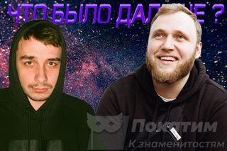 Фото: Сергей Детков, Илья Макаров. Источник: Pokatim.ru