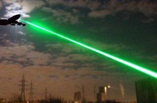 Пилотов рейса Москва—Ростов-на-Дону пытались ослепить лазером