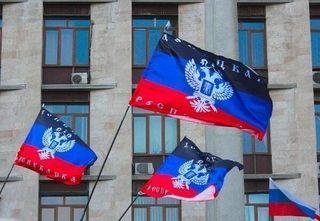 ДНР и ЛНР требуют признания особого статуса