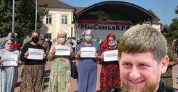 Я/Мы Кадыров: Бюджетники Чечни добиваются для себя санкций США