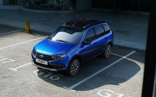 Фото: LADA Granta Cross Quest, источник: «АвтоВАЗ»