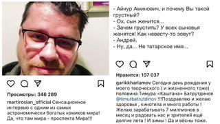 Мартиросян и Харламов высмеяли информацию о миллионных доходах резидентов Comedy.  Коллаж «Покатим.ру»