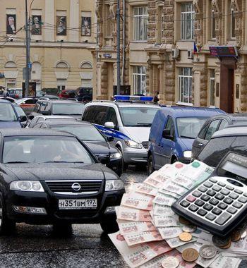 800 рублей заезду без страховки: Называем изменения вправилах ОСАГО 2021