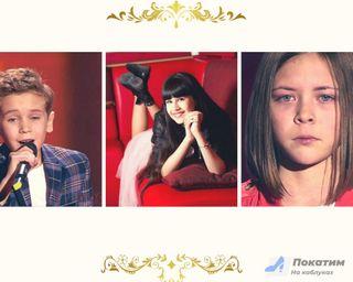 Любимчики зрителей спустя годы // Коллаж: автор «Покатим.ру» Алиса Никонорова