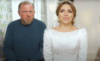 День свадьбы Ивлева иВалерии