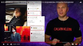 Филипп Киркоров комментирует каждый пост Сурена