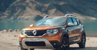 Новый Renault Duster вживом обзоре поДагестану показан автоблогерами