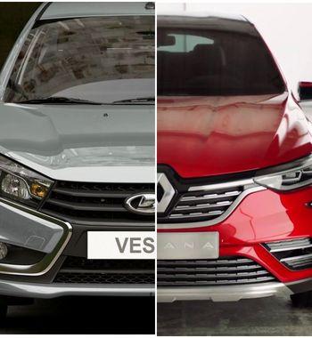 ОтLADA останется только ладья: Vesta 2021станет последним собственным творением «АвтоВАЗа»— мнение
