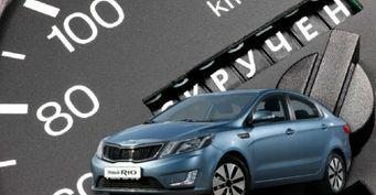 KIA— король наглости: Официальный дилер Major Auto продал битый Rio соскрученным пробегом