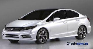 Honda Civic – уже девятый раз