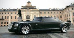 От Чехии до британской короны: ТОП-6 самых дорогих автомобилей европейских правителей