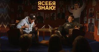 Фото: Харламов нашоу Азамата Мусагалиева «Ясебя знаю!», youtube.com