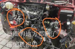 Внимание стоит обратить напогнутый левый узел. Фото: Drive2