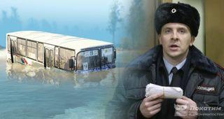 Алексей Базанов чуть неутонул насъёмках сериала «Реальные пацаны» / Фото: pokatim.ru