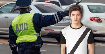Нейросеть обманывает ГИБДД: Водителей начали штрафовать запристёгнутый ремень