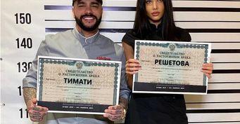 Как оставить Решетову без денег: Тимати перед разводом срочно продал свои права напесни за1 500 000 долларов