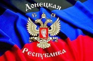 Ополчение: Большая часть украинской армии покинула ДНР