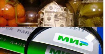 Пенсии вРоссии добавят невсем, алишиться накоплений накарточке может каждый