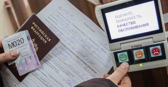 Начали действовать новые правила получения водительских удостоверений