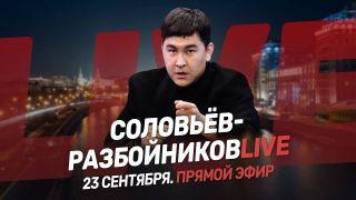 Мусагалиев загримировался под Соловьева Фото: Youtube