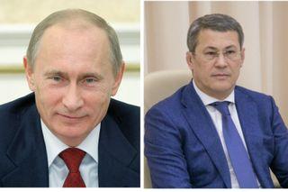 Владимир Путин «нелюбит» руководителей, неладящих снародом. Источники фото: 24smi.org, static1-repo.aif.ru
